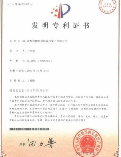 Patent No.4
