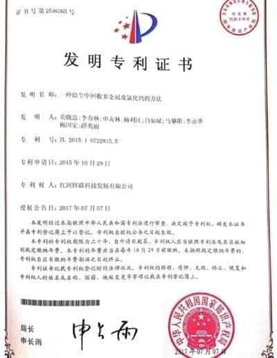 Patent No.9