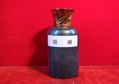 Crude Iodine