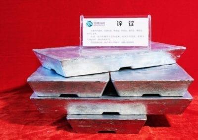 SHG zinc ingot