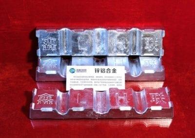 Zinc-Aluminum Alloy