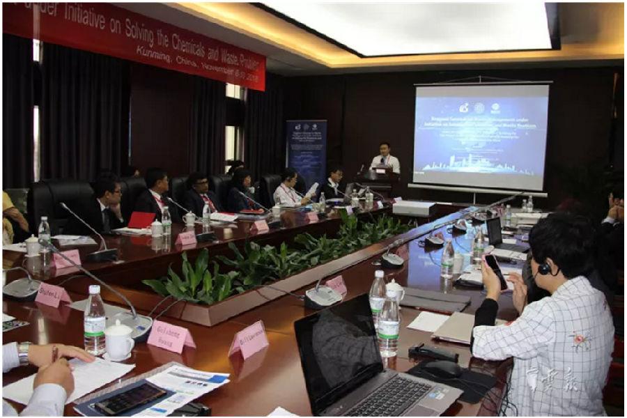 云南日报:国内外环保专家聚昆研讨固体废物资源化综合利用