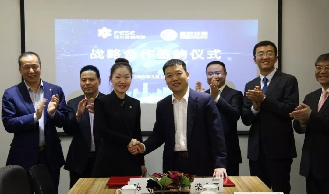 携手同行,共同发展——远东智慧能源和鑫联环保签署战略业务合作协议