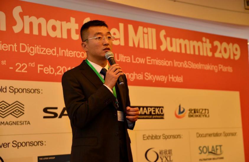鑫联环保建言钢铁行业绿色智能生产 创新推动海外环保技术服务